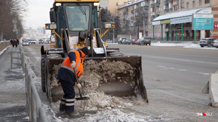 Челябинские власти решили вопрос с уборкой дорог на ЧМЗ. Кому достался многомиллионный контракт