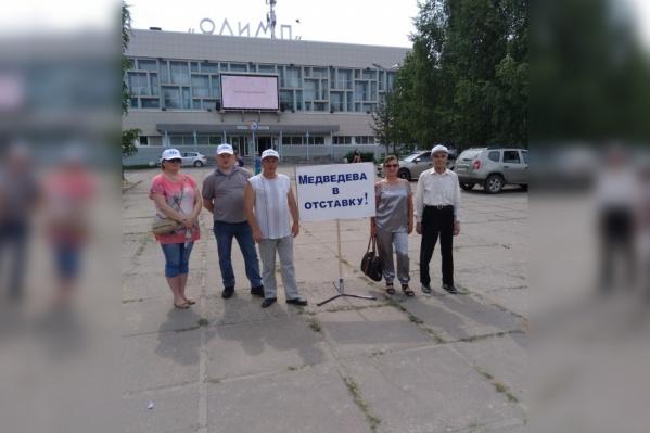 Пикет ЛДПР в Коряжме