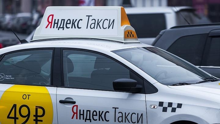 «Накинули удавку»: на Южном Урале пассажиры «Яндекс.Такси» попытались задушить водителя