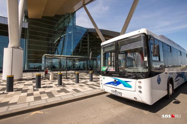 Новая система упростит жизнь путешественникам