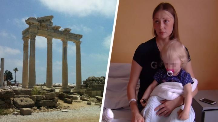 Полуторагодовалая девочка из Тюмени впала в кому, подхватив ротавирус во время отдыха в Турции