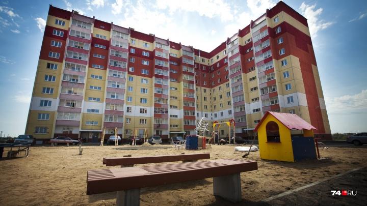 Всё, что накапало, вернут: жителей челябинских новостроек освободят от заморочек с капремонтами