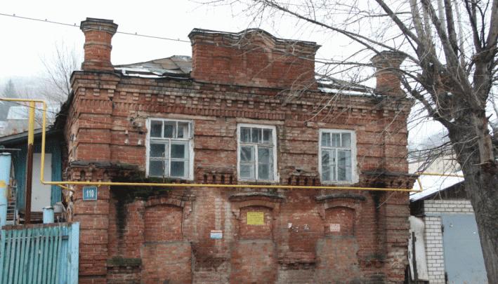 Башкультнаследие прокомментировало снос дома, из-за которого на людей повесили долг в 25 млн рублей
