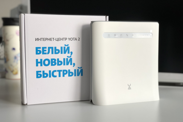 «Интернет-центр Yota 2» обеспечиваетскорость скачивания в два раза больше, чем у текущих устройств