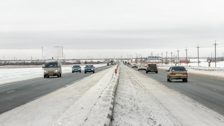 Ради строительства моста через Волгу Минтранс выкупит земли и недвижимость под Тольятти