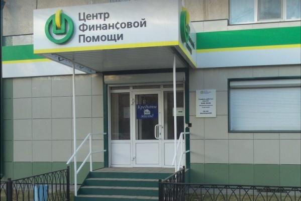Люди успели вложить в кооператив более 80 миллионов рублей