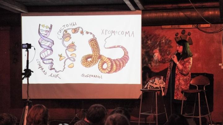 В барах Академгородка ученые обсудят новости астрономии, вакцины и жизнь за полярным кругом