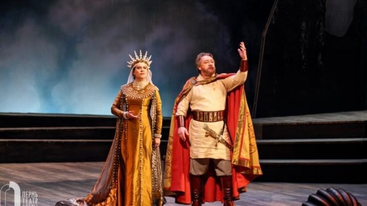 Пермский оперный сделал онлайн-гадалку. Она подберёт вам предсказание из арий и речитативов