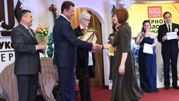 Пермские лукойловцы дали старт юбилейному конкурсу журналистов