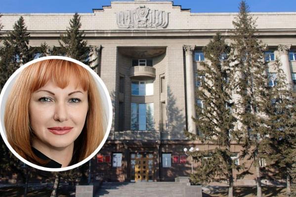 Елена Вавилова обвиняется в превышении должностных полномочий
