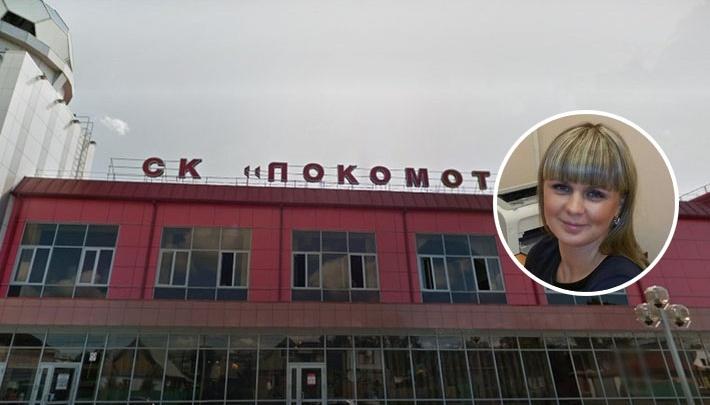 Сотрудницу ишимского спортцентра убили прямо на рабочем месте