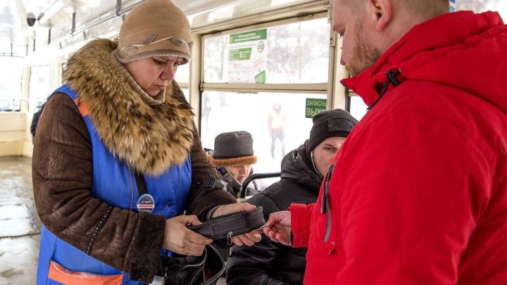 В Ярославле подорожают проездные