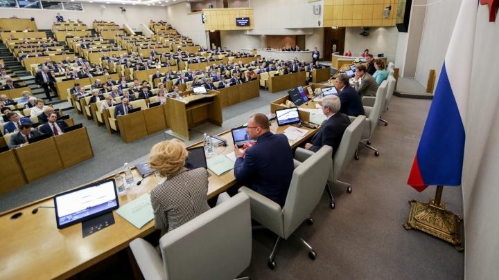 """312 тысяч уже не хватает"": депутатам Госдумы впервые за три года повысят зарплаты"