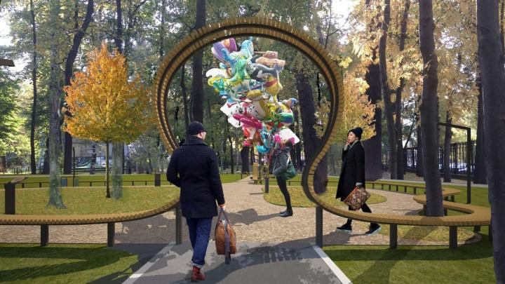 В пермском парке Горького установят скамью длиной 300 метров