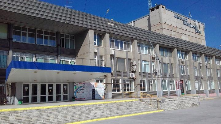 В Омске запретили проводить массовые мероприятия в молодёжном центре «Химик»