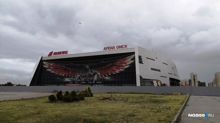 Рабочие начали разбирать «Арену Омск»