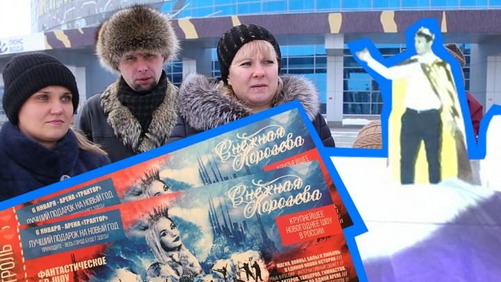«Почему наши дети вышли в слезах?» Зрители «грандиозного» шоу в «Тракторе» обратятся к Путину