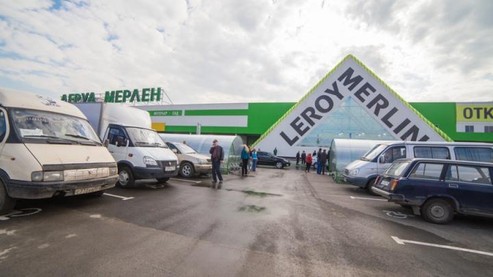 Продал, вернул и заработал: продавца «Леруа Мерлен» осудили за махинации с душевыми кабинами