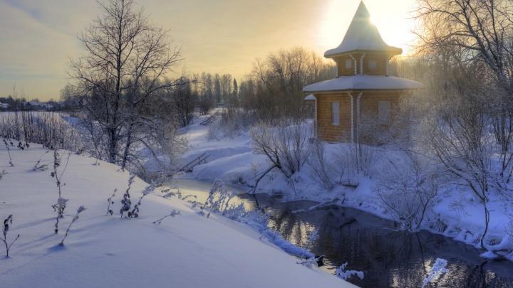 Популярный российский курортдаст нижегородцам скидку на зимний отдых