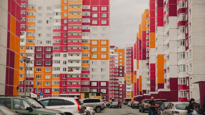 Новый маткапитал поможет тюменцам погасить ипотеку почти за 4,5 года. Так считают исследователи
