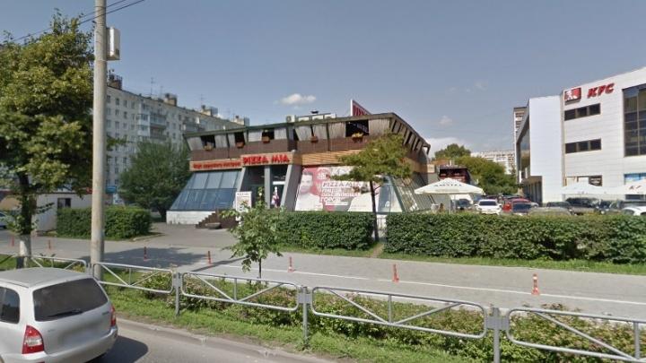 Сеть Pizza Mia закрыла свою пиццерию в Перми