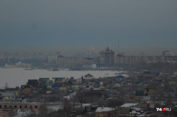 Режим «чёрного неба» в Челябинске объявили сегодня утром