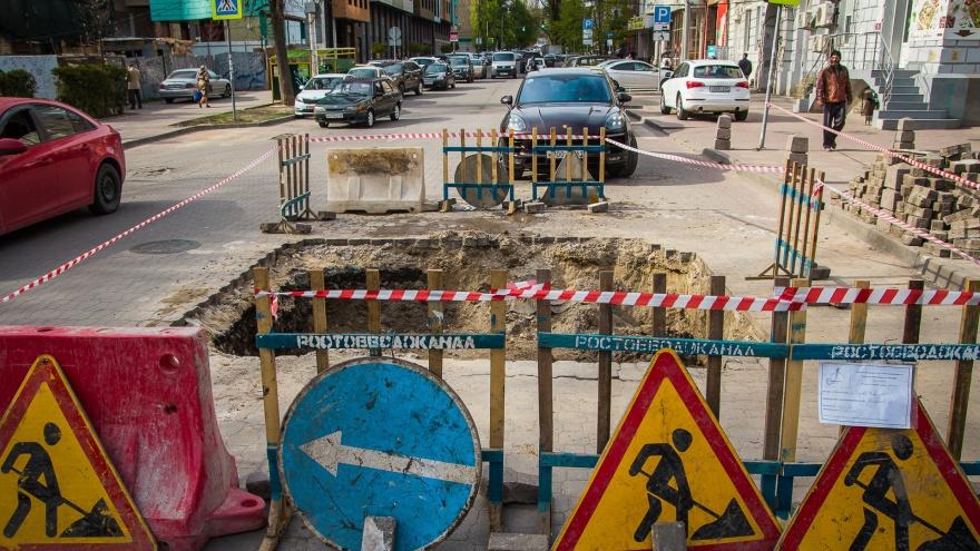В Ростове на нескольких улицах до августа ограничат движение транспорта