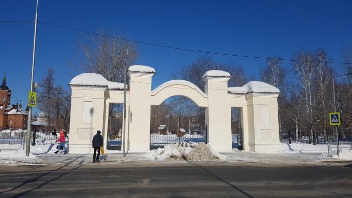 Администрация хочет расторгнуть договор на аренду городского сада с ООО «Курганпарк» через суд