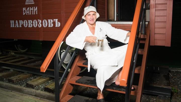 Сертификаты в бани «Паровозовъ» стали популярным новогодним подарком среди новосибирцев
