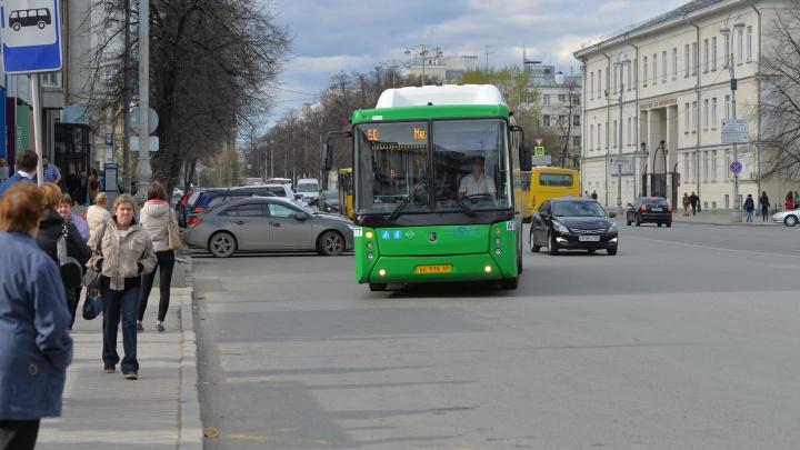 В Екатеринбурге из-за бегунов и велосипедистов изменят движение автобусов