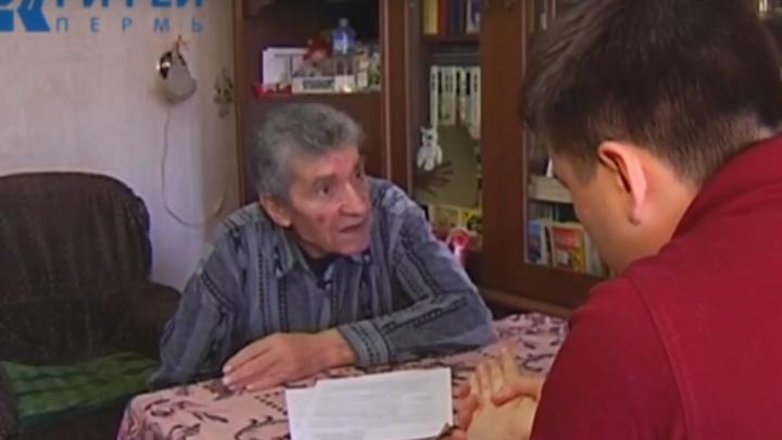 В Перми кредиторы хотят отобрать квартиру у пенсионера, занявшего деньги на ремонт туалета