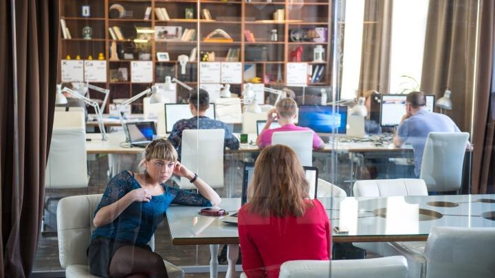 Большинство екатеринбуржцев признались, что хотят работать четыре дня в неделю