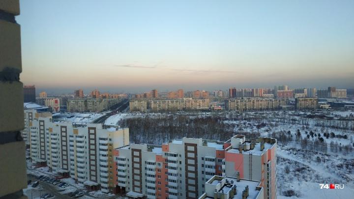 «Опять дышать невозможно»: в новогодние каникулы Челябинск накрыл смог