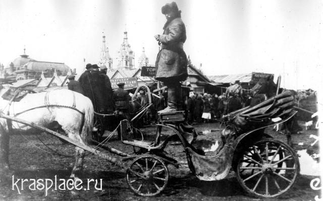 Вспоминаем по старинным фото историю транспорта Красноярска с эпохи извозчиков