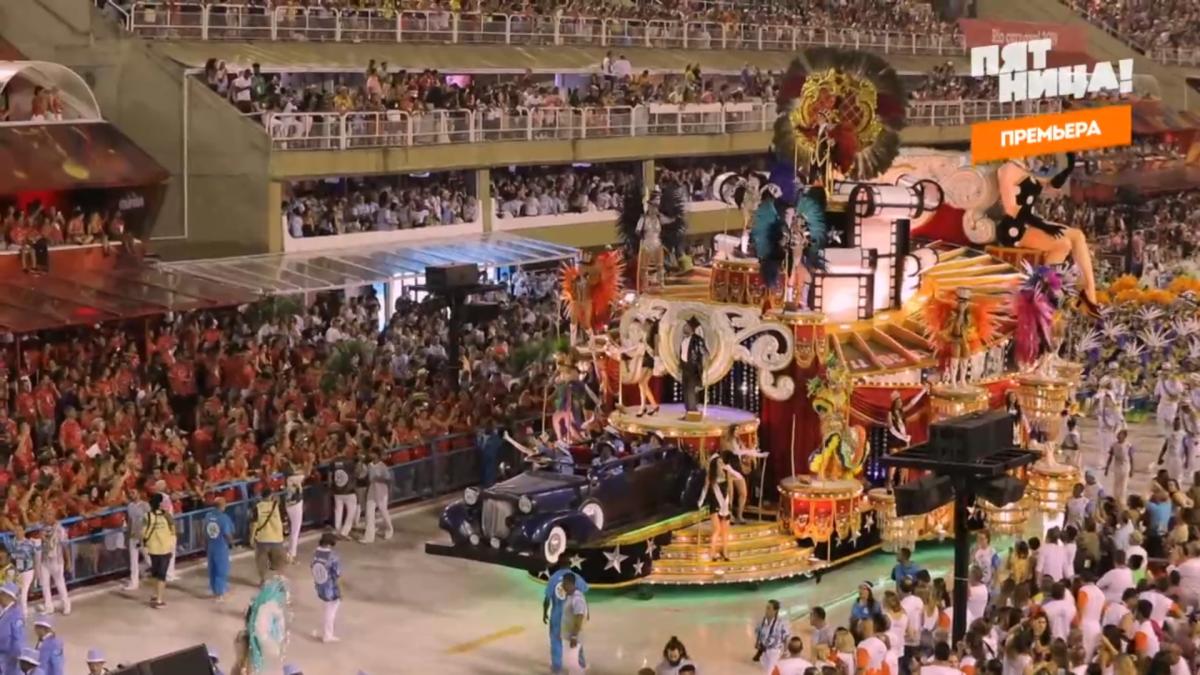 В выпуске «Орла и решки» из Рио екатеринбуржец съел гигантский бургер и дал советы туристам-новичкам