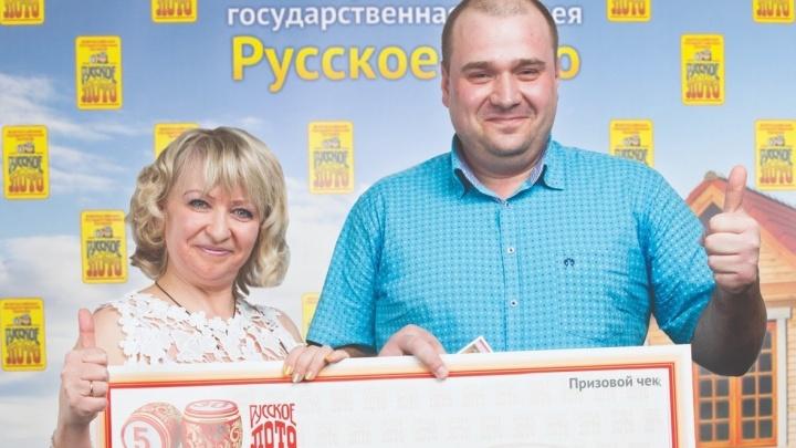 Лотерейные 500 миллионов рублей достались 35-летнему водителю из Екатеринбурга