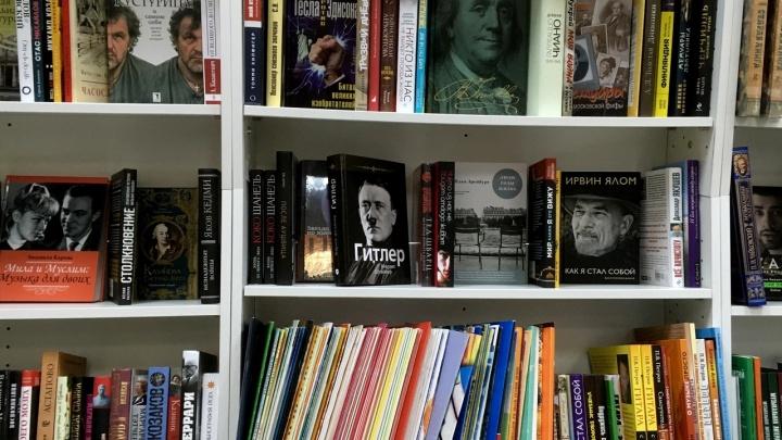 «Любой человек начнет матом ругаться»: уфимца возмутила биография Гитлера в книжном магазине