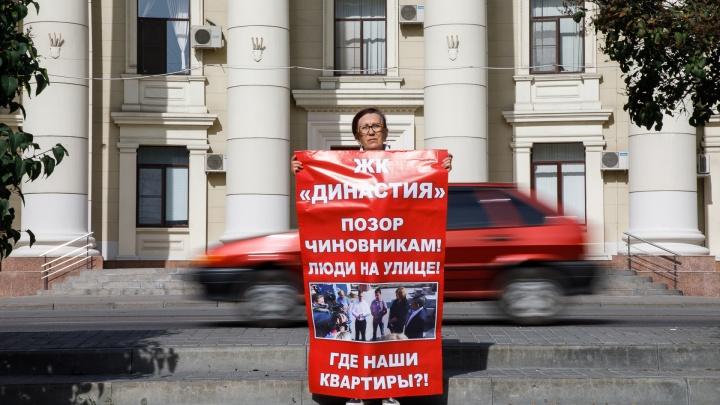 «Стройка заморожена»: недовольные волгоградские дольщики обложили обладминистрацию пикетами