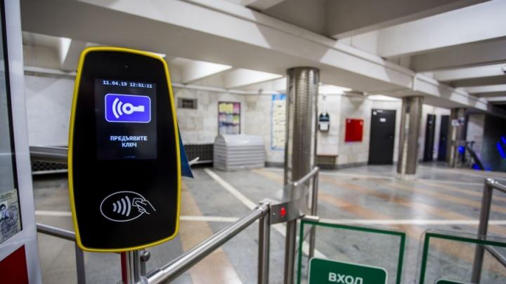Привыкли по старинке: новосибирцы проигнорировали новые терминалы для оплаты проезда в метро