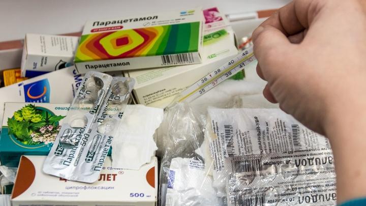 Гонконгский и свиной штаммы: в Самарской области гриппом и ОРВИ заболели 6881 человек