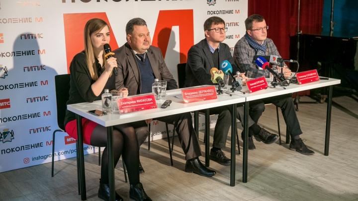 Впервые в Новосибирске ГИТИС и МТС открыли приемную для поступления в вуз