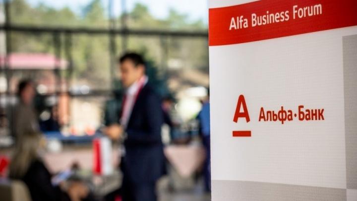 Волгоградским предпринимателям рассказали о «точках роста» бизнеса