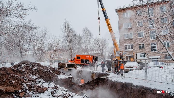 В Перми восстановили отопление в домахпосле ЧП в отеле