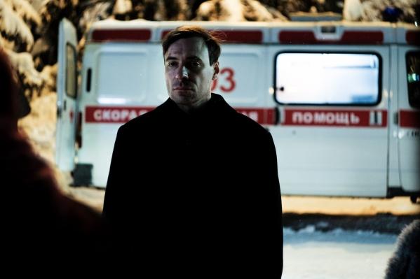 Евгений Цыганов исполняет роль детектива
