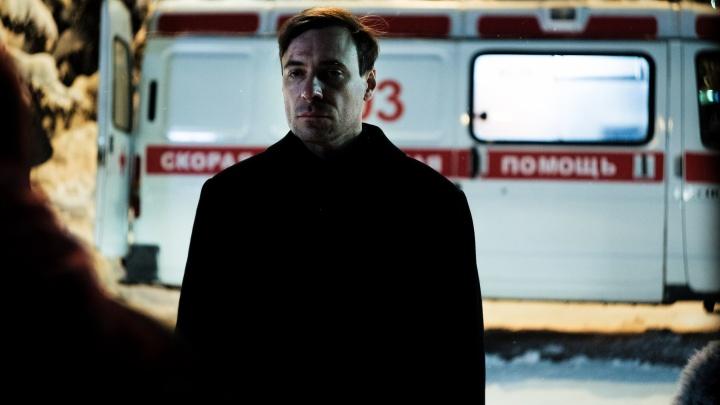 Песня уральской группы «Курара» стала саундтреком к сериалу про расследование мистического убийства