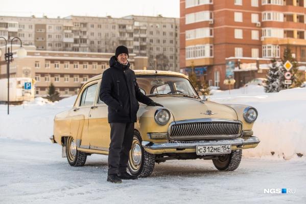 Видели когда-нибудь эту «Волгу» ГАЗ-21 на улицах Новосибирска?