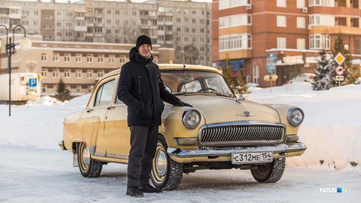 «Лет пять стояла в огороде». Сибирякза 15 тысяч купил 21-ю «Волгу» 1965 года и ездит на ней на работу