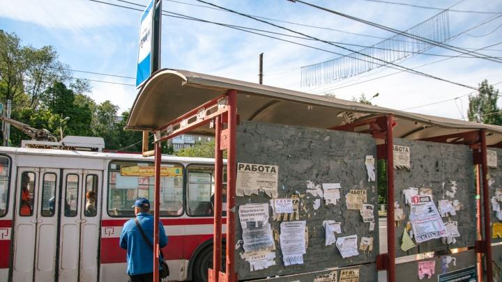 Табличка вместо стены: в Самаре установят 10 новых остановок из металла