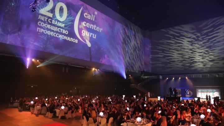 Tele2 получила «Оскар» в абонентском обслуживании