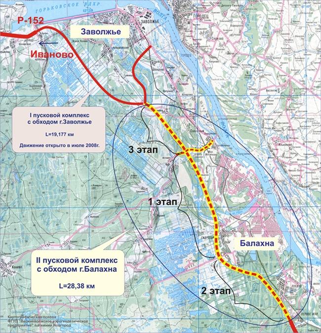 Схема объездной дороги Балахны